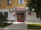 """Банк """"КОР"""", улица Дзержинского, дом 2Б на фото Волгограда"""