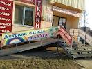Радуга, улица Ломоносова, дом 24 на фото Энгельса
