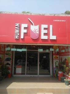 Human Fuel Kasur