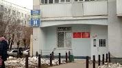 Травмпункт, улица Цюрупы на фото Уфы