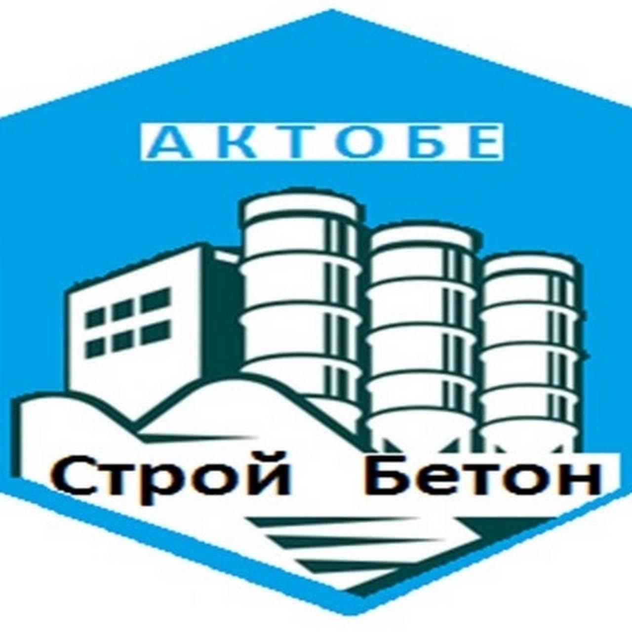 завод строй бетон