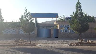 Ustad Kamaludin Behzad Vocational School لیسه مسلکی استاد کمالدین بهزاد