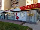 Рубин, Пролетарская улица на фото Тамбова