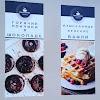 Кафетерий Шоколадница, улица Сулеймана Стальского, дом 7 на фото Каспийска