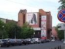 Арт-салон на Горького, улица Ленина на фото Иркутска