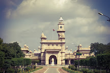 Mayo College Museum, Ajmer, India