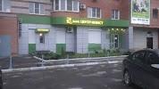 Центр-инвест, Таганрогская улица на фото Ростова-на-Дону