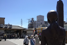 Shibamata, Tokyo, Japan