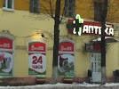 Рилай, проспект Ленина на фото Твери