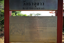 Wat Kuu Kham, Chiang Mai, Thailand