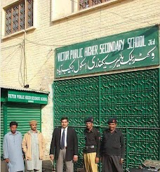 Victor Public Higher Secondary School jacobabad