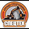 СПЕЦТЕХ, проспект Победы на фото Петропавловска-Камчатского