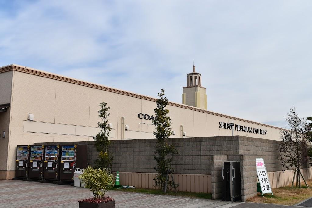 SHISUI PREMIUM OUTLETS
