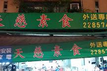 Zhongxiao Night Market, Taichung, Taiwan