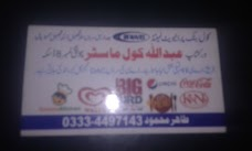 New Allah Maalik Restaurant & Rent A Car Sialkot