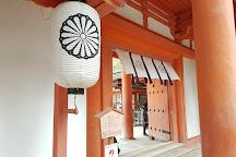 Kasuga Taisha Museum, Nara, Japan