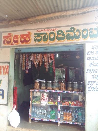 Surya Family Restaurant, Karnataka, India | Phone: +91 91413 31176