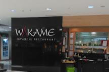 Laila Gallery, Salmiya, Kuwait