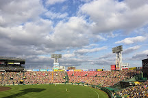 Hanshin Koshien Stadium, Nishinomiya, Japan