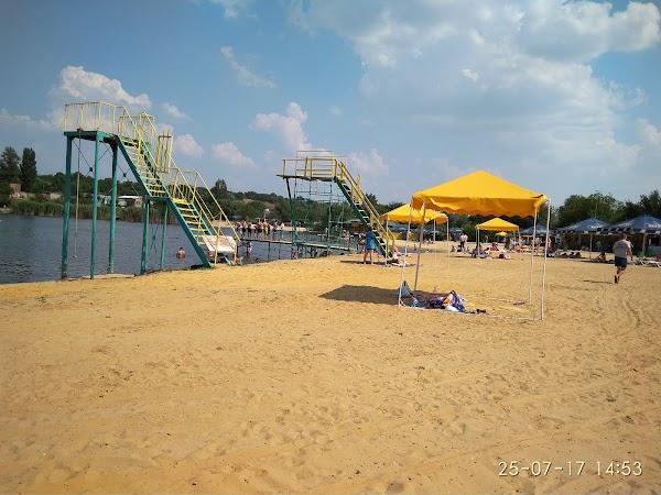 приходит время фото пляжа карьер в ростове на дону укрывной материал