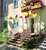 ОРТОМЕД, сеть ортопедических салонов на фото Комсомольска-на-Амуре