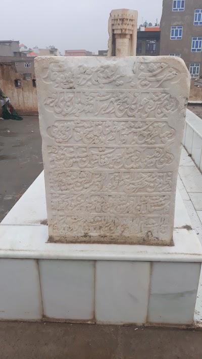آرامگاه شیخ ابو لیث فوشنجی
