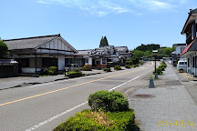 Shoka Museum, Nichinan, Japan