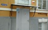 Ивтекс, Московская улица, дом 23 на фото Ростова-на-Дону