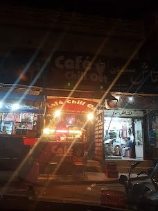 Cafe Chill Out Sialkot