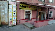 МегаVольт - Электротовары в Саратове, улица Челюскинцев на фото Саратова