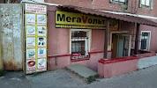МегаVольт - Электротовары в Саратове