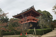 Ninna-ji Temple, Kyoto, Japan
