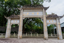Yunmen Temple of Shaoguan, Ruyuan County, China
