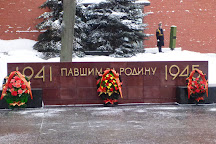 Tomb of Unknown Soldier, Moscow, Russia