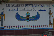 Le Scarabe Papyrus Museum, Luxor, Egypt