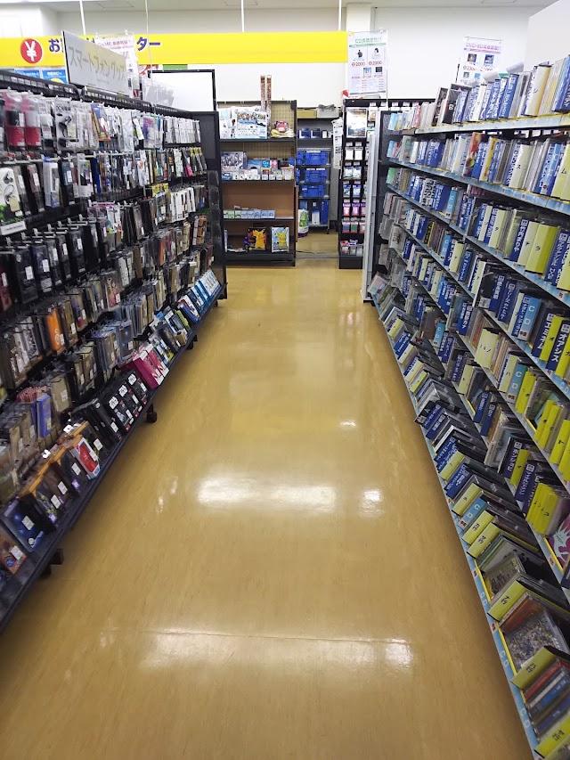 Secondhand book market Green Bridge shop