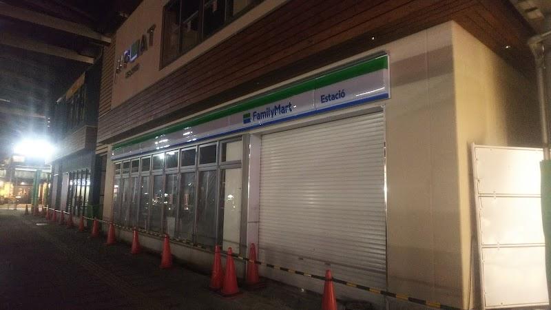 ファミリーマート江南駅店