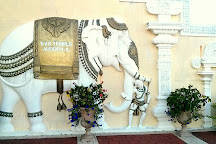 Sri Venkateswara Swami Temple, Aurora, United States