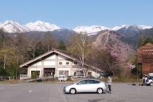 Norikura Kogen, Matsumoto, Japan