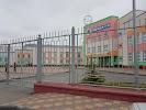 Многофункциональный центр предоставления государственных и муниципальных услуг в городе Черкесске