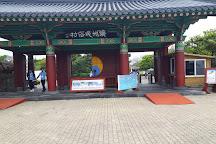 Jeju Folk Village, Seogwipo, South Korea