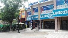 G N Store