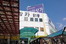 Yongsan Electronics Market, Seoul, South Korea