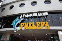 Secrets of The Ocean Oceanarium, Sochi, Russia