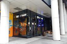 Beer Hawk, London, United Kingdom