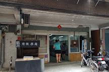 Ri Xing Type Foundry, Datong, Taiwan