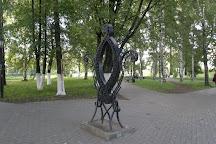 Letter 'O' Monument, Vologda, Russia