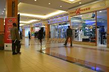 Westgate Shopping Mall, Nairobi, Kenya