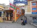 Территория подарков (магазин необычных подарков), Петровская улица на фото Таганрога