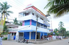 Jacob's Public Library And E- Learning Centre thiruvananthapuram